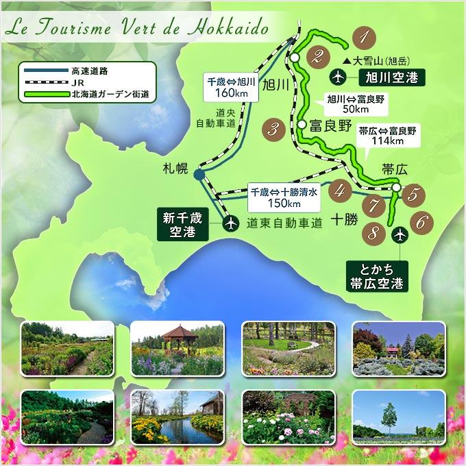 With hokkaido garden pass